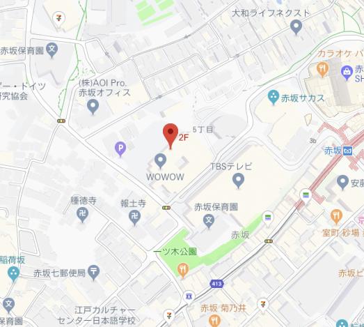 菅原クリニック「東京脳ドック」アクセス地図